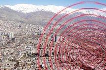 هرمزگان جزو سه استان پرخطر زلزله خیز در کشور است