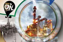 مازندران نمایشگاه بین المللی نفت و صنایع وابسته برگزارمی کند
