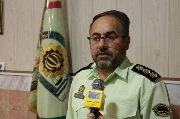 مرکز هشدار الکترونیک (مها) در بوکان راهاندازی شد