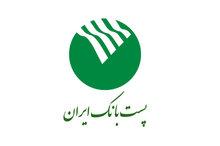 کاشت ۱۱۰ اصله نهال توسط کاروان راهیاننور پست بانک ایران