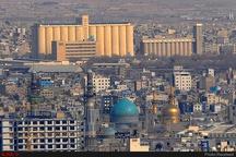 آلودگی هوای مشهد برای چهارمین روز متوالی