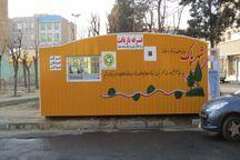 مراکز آموزش و دریافت پسماند خشک در کلانشهر رشت اعلام شد