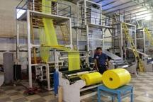 تسهیلات واحدهای صنعتی گیلان نسبت به سال قبل افزایش یافت