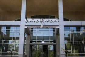 مهمترین وزارتخانه کشور در انتظار وزیر پانزدهم
