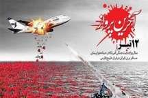 حمله به هواپیمای مسافری ایران یک جنایت هولناک بشری توسط آمریکا بود