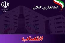 انتصابات جدید در استانداری گیلان  7 نفر حکم گرفتند