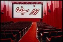 بلیت سینماها در قزوین 20 روز نیمبها عرضه می شود
