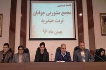 فرماندار تربت حیدریه: تقویت فرهنگ مطالبه گری خواسته مهم دولت است