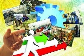 انعقاد تفاهم نامه اعطای تسهیلات به طرح های اشتغالزایی در خوزستان