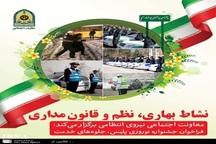 فراخوان جشنواره نوروزی پلیس منتشر شد