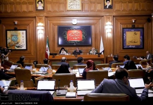 جلسه شورای اسلامی شهر تهران آغاز شد