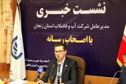 کاهش 32 درصدی حوادث آب در شهرهای استان زنجان