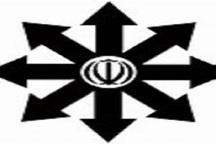 275 دانش آموز البرزی در المپیاد علمی کشور پذیرفته شدند