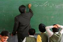 تجلیل از 632 معلم نمونه سیستان و بلوچستان
