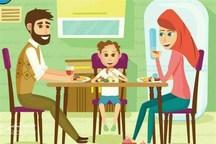 طرح ملی گفت وگوی خانواده در بوشهر برگزار می شود