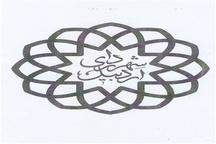 شهروندان اردبیلی بدون واسطه با شهردار ارتباط برقرار کنند