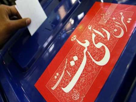 فعالیت انتخاباتی استان ها به صورت مستمر رصد می شود