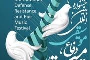 اهالی موسیقی سمفونی دفاع، مقاومت و حماسه را  در تبریز مینوازند