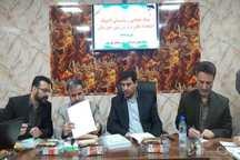 وزیر ورزش و جوانان هفته جاری به خوزستان سفر می کند