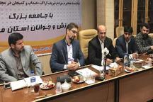 وزیر ورزش و جوانان تا چند هفته آینده به استان مرکزی سفر می کند