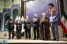 اختتامیه هفتمین اردوی فرهنگی- آموزشی «طریق جاوید» در مشهد مقدس