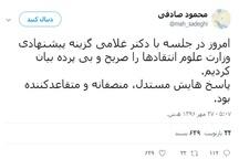 محمود صادقی: از توضیحات دکتر غلامی قانع شدم