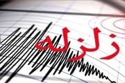 زلزله ۳ ۹ ریشتری هلیلان را لرزاند