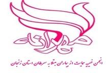 پذیرش 2 هزار و 466 بیمار سرطانی در مهرانه زنجان
