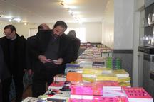 نمایشگاه کتاب فجر انقلاب در ساوه گشایش یافت