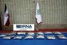 کشف بزرگترین محموله مواد مخدر در استان ایلام