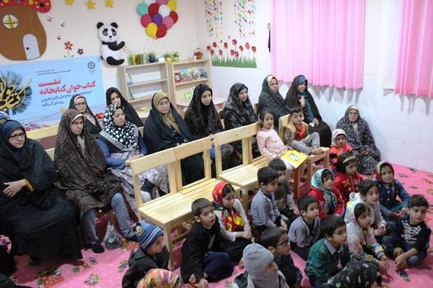 کارگاه قصهگویی مادر و کودک در مهریز برگزار شد