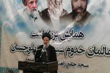 وحدت بین شیعه و سنی راهبرد اساسی نظام جمهوری اسلامی است