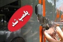 شناسایی و پلمپ چهار مرکز غیرمجاز در شهرستان ساری