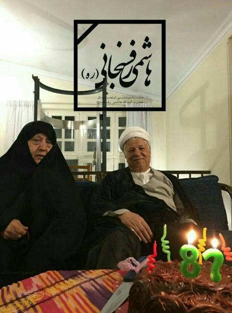 عکسی دیده نشده از آخرین جشن تولد آیتالله هاشمی