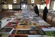 عرضهی 50 هزار جلد کتاب با تخفیف 60 درصد در نمایشگاه ابرکوه