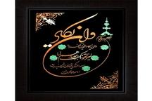 نمایشگاه آثار خوشنویسی اساتید و هنرمندان تبریز با عنوان