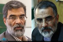 پیام تسلیت برادران انصاری به سید احمد ابوطالبی