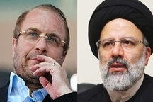 رئیسی چهارشنبه به اصفهان میآید  افتتاح ستاد قالیباف