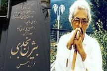 اختتامیه دومین جایزه ادبی نجدی در لاهیجان برگزار می شود