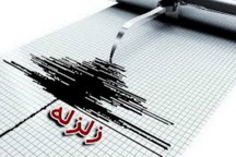 زلزله قطور خسارت جانی و مالی نداشت
