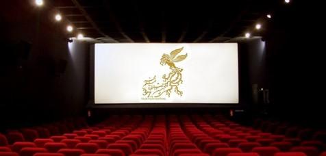 نشست خبری فیلم های کوتاه جشنواره فیلم فجر