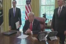 گاف ترامپ در اعلام تحریمهای جدید علیه ایران