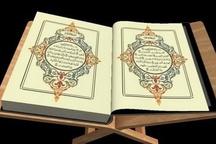 اجرای طرح ملی ربیع القرآن در ۱۲ مسجد شاخص کردستان