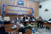 نیمی از هزینه انتشار کتب وصیت نامه شهدای همدان توسط استاندار تامین می شود