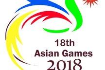 ستاد مسابقات آسیایی جاکارتا دراستان بوشهر تشکیل شد
