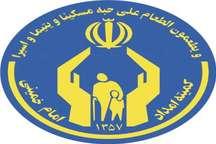 زمینه اشتغال 300 نفر از مددجویان کمیته امداد ایرانشهر فراهم شده است