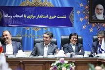 7653 شغل رهاورد طرح های دهه فجر در استان مرکزی است