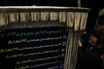 800 طرح  ICT در استان اردبیل بهره برداری شد