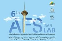 پیشرفت مطلوب ایران در استانداردسازی محصولات پروبیوتیک