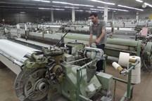 مسئولان یزد برای رونق صنعت نساجی و اشتغال بیشتر تلاش کنند